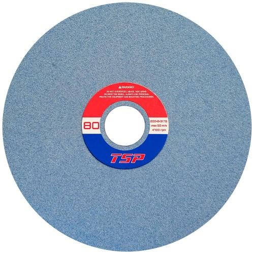 Диск 200×8×31,75 мм, 50 м/с (80) для заточки коньков на станках Blackstone