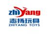 Zhiyang toys