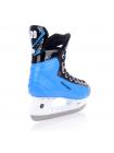 Хоккейные коньки для проката RENTAL R men