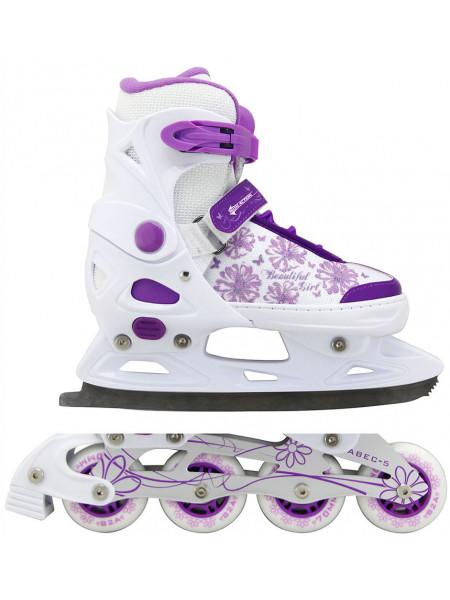 Роликовые коньки 2 в 1 Beautiful бело-фиолетовые