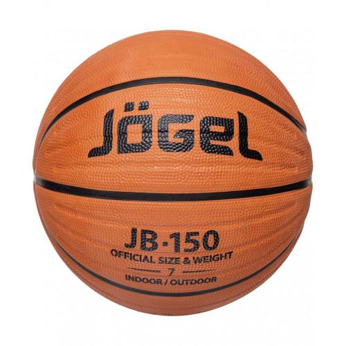 Мяч баскетбольный Jögel JB-150 №7