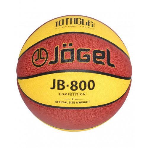 Мяч баскетбольный Jögel JB-800 №7