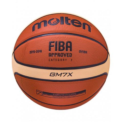 Мяч баскетбольный Molten BGM7X №7, FIBA approved