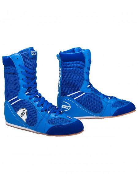 Обувь для бокса Green Hill PS005 высокая, синяя