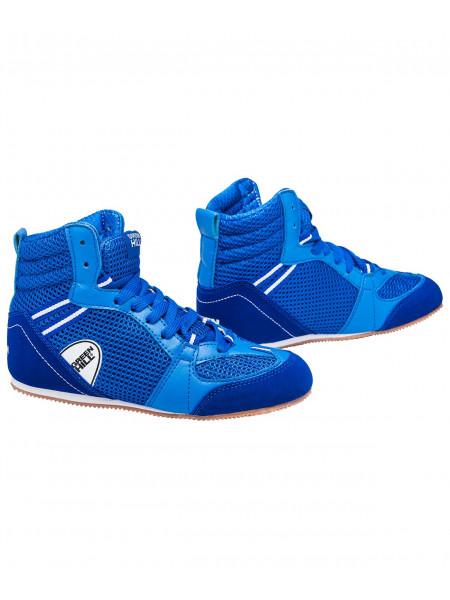 Обувь для бокса Green Hill PS006 низкая, синий