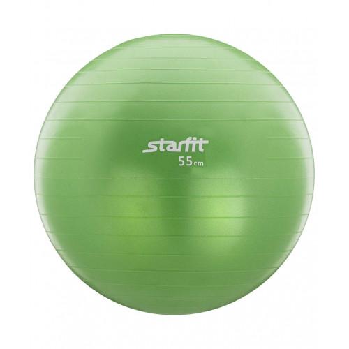 Мяч гимнастический Starfit GB-101 55 см, антивзрыв, зеленый