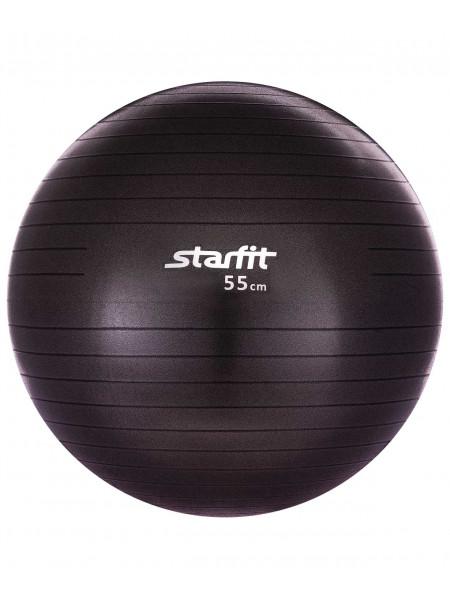 Мяч гимнастический Starfit GB-101 55 см, антивзрыв, черный
