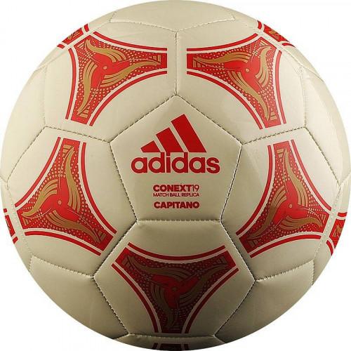 Мяч футбольный Adidas Conext 19 Capitano, бежевый