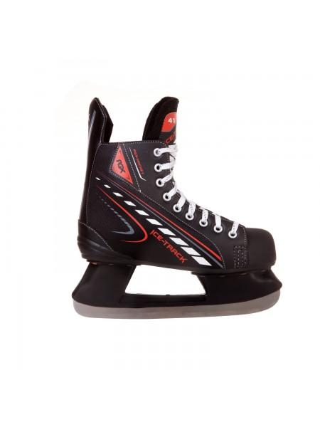 Хоккейные коньки для проката Rental ICE-Track