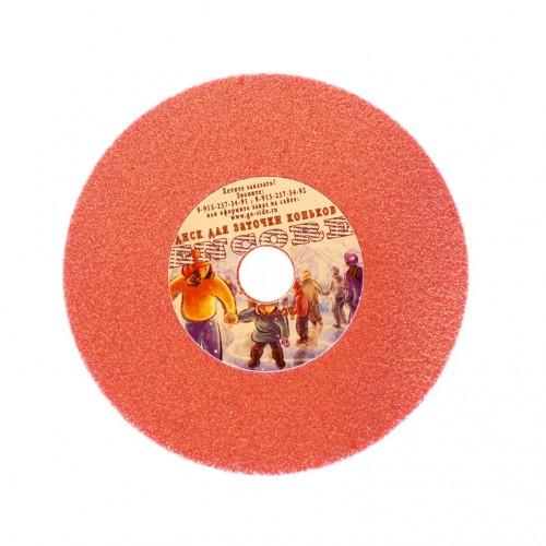 Диск для заточки коньков Encore, 150х6х20, розовый