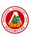 Комплект наклеек ФК Локомотив 3 шт