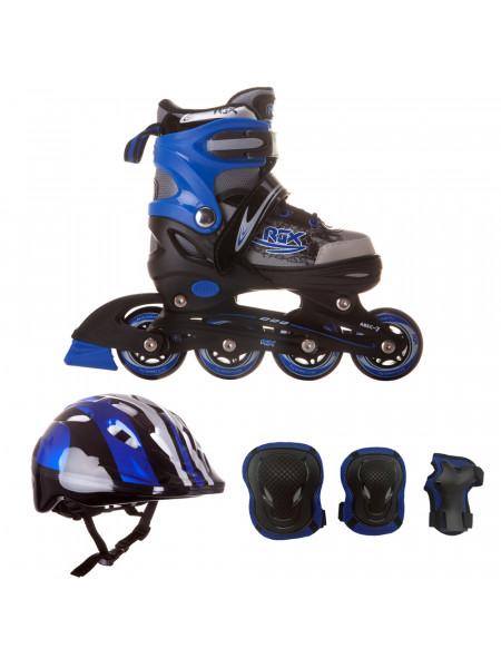 Набор раздвижных роликовых коньков с защитой RGX BRAMAN COMBO синий