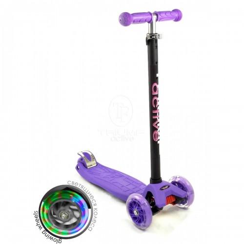 Самокат детский Triumf Active SKL-07L Maxi Flash Фиолетовый