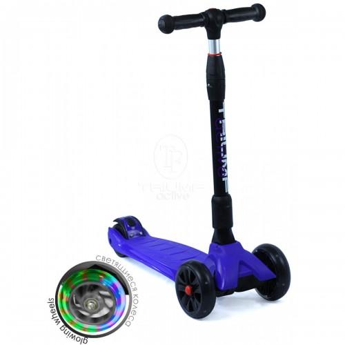 Самокат детский Triumf Active SKL-L-02 Maxi Pro Flash Синий