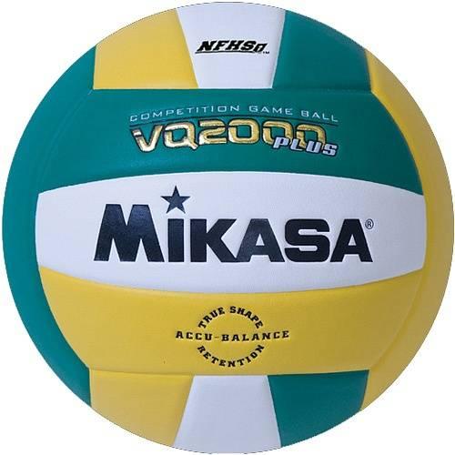 Мяч волейбольный Mikasa VQ2000-KGW