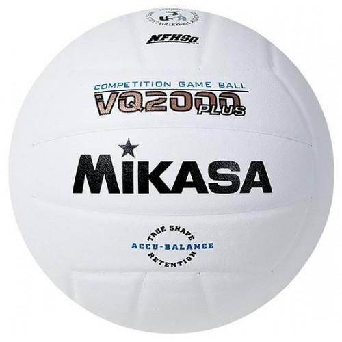 Мяч волейбольный Mikasa VQ2000-PLUS-white
