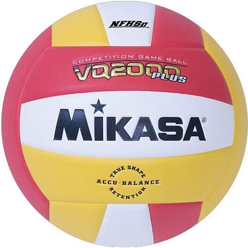 Мяч волейбольный Mikasa VQ2000-SGW