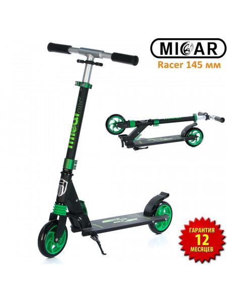 Двухколесный детский самокат  MICAR RACER 145  черно-зеленый