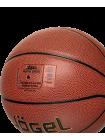 Мяч баскетбольный JB-700 №5