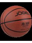Мяч баскетбольный JB-300 №7