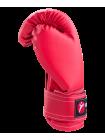 Перчатки боксерские детские, 4oz, к/з, красный