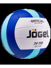 Мяч волейбольный JV-110