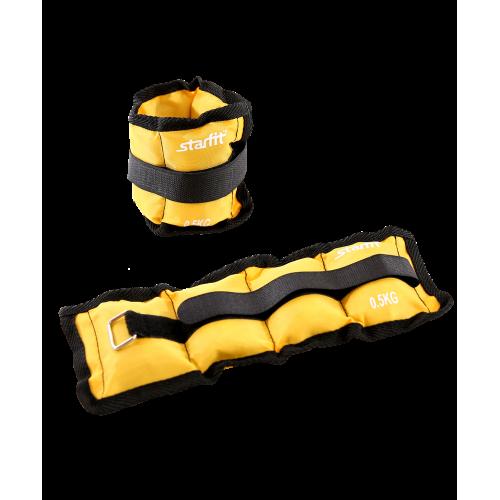 Утяжелители WT-401 0,5 кг, желтый