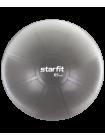 Фитбол PRO GB-107, 65 см, 1200 гр, без насоса, серый, антивзрыв
