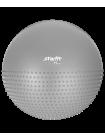 Мяч гимнастический полумассажный GB-201 75 см, антивзрыв, серый