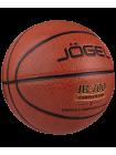 Мяч баскетбольный JB-700 №7