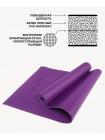 Коврик для йоги FM-103, PVC HD, 173 x 61 x 0,6 см, фиолетовый