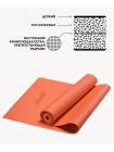Коврик для йоги FM-101, PVC, 173x61x0,4 см, оранжевый