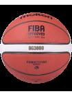 Мяч баскетбольный B5G3800 №5