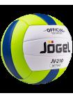 Мяч волейбольный JV-210