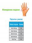 Перчатки для фитнеса SU-107, оранжевые/черные
