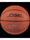 Мяч баскетбольный JB-500 №5
