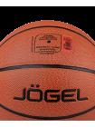 Мяч баскетбольный JB-500 №6