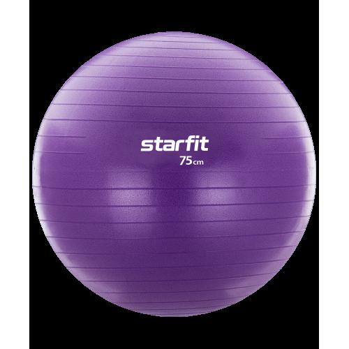 Фитбол GB-106, 75 см, 1200 гр, с ручным насосом, фиолетовый, антивзрыв