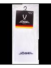 Гольфы футбольные JA-002, белый/темно-синий